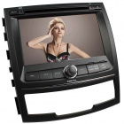 "LsqSTAR 7"" Touch Screen 2-DIN Car DVD Player w/ GPS, AM, FM, RDS, 6CDC, Dual Zone, AUX for Korando"