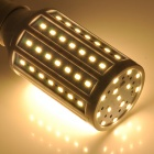 E27 15W 1400lm 3500K 84-5730 SMD LED Warm White Lamp - White + Silvery Grey + Multicolored (AC 220V)