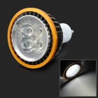 GU10 5W 450lm 6500K 5-LED White Light Lamp Bulb - Black + White (AC 85~265V)