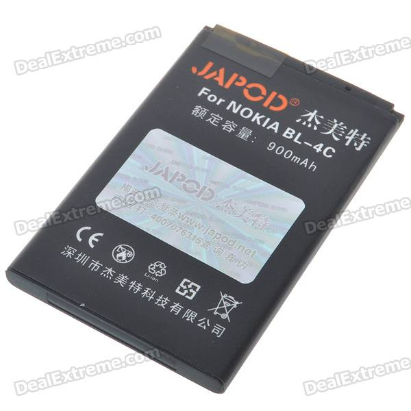 Japod BL-4C Replacement 3.7V 900mAh Li-Ion Battery for Nokia 6300/1202/3500c/6131i/1325