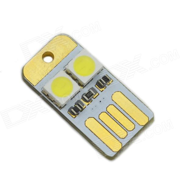 MaiTech Ultrathin 0.2W 22lm 6000K 2-SMD LED White USB Light - White