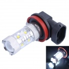 H11 50W 700lm 10 x Cree XBD R3 White LED Car Foglight (DC 12~24V)