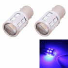 MZ 1157 7W 420lm 14-SMD 5630 LED Blue Car Light Brake / Indicator Lamps - Silver (12V / 2 PCS)