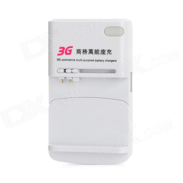 Universal Cell Phone Lithium Battery Charger with USB Power Port (US/100V~220V)