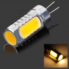 G4 6W 250lm 3500K 4-COB Warm White Light Bulb - Silver + Yellow (DC 12V)