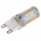 G9 3W 300LM 3500K 3014-58 SMD LED Warm White Light Lamp - White + Silver Grey (AC 220V)