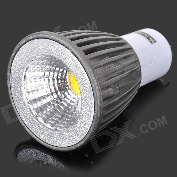 MLSLED G5 3W 240lm 3500K COB Warm White Light LED Lamp - Black Grey + Silver (AC 190~230V)