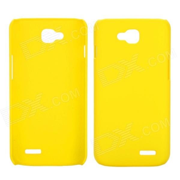 все цены на EPGATE A00487 Rubberized Matte Snap-On Glossy Slim Case for LG Optimus L90 D410 D405 - Yellow онлайн