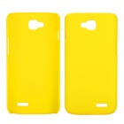 EPGATE A00487 Rubberized Matte Snap-On Glossy Slim Case for LG Optimus L90 D410 D405 - Yellow