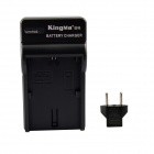 Kingma Battery Charger Kit för Canon LP-E6 /5 D Mark II/7 D/60 D/5 D Mark3 / 6 D/70 D (EU-Adapter medföljer)