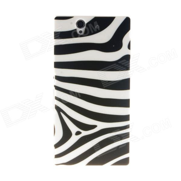 цены на Kinston Zebra Pattern Plastic Hard Case for Sony L36h (Xperia Z) - White + Black в интернет-магазинах