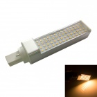 G24 12W 56-SMD 2835 LED 1000lm 3200K Warm White Light LED Lamp (AC 85~265V)