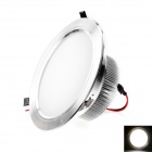JOYDA-XD-WH15W Male to Female 15W 1250lm 6000K LED White Round Ceiling Light (AC 85~265V)