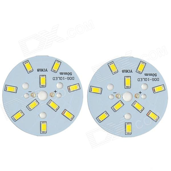 WaLangTing 5W 450lm 6300K 10 x SMD 5730 LED White Round Panel Light Lamp - White (15~18V / 2 PCS)