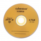 Cyberstore General DVD-R 16X 4.7GB 120-Min Burner DVD-R - Yellow (10 PCS)