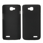 EPGATE A00487 Rubberized Matte Snap-On Glossy Slim Case for LG Optimus L90 D410 D405 - Black