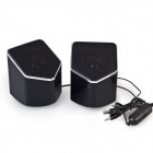 EN-015 Portable 2.0 Channel USB 3.5mm Wired Stereo Desktop Speakers Set for PC / Laptop - Black