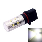 P13W 50W 500LM 6500K 10-LED White Foglight for Car - Black + Silver (DC12-24V)