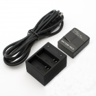 JUSTONE J054 Fast Dual Slot Charger + 1300mAh Battery for GoPro Hero 3 / 3+ - Black