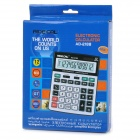 AD-2188 Solar / Battery Powered 12-Digit Screen Electronic Calculator - Black + Grey White (1 x AA)