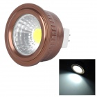 HH03 MR16 4W 180lm 6000K 1-COB LED White Light Spotlight - White + Coffee (12V)