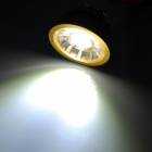 HH15 MR16 4W 180lm 6500K 1-COB LED White Light Spotlight - White + Golden (12V)
