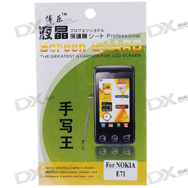LCD Screen Protector with Cleaning Cloth for Nokia E71