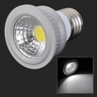 HH26 Dimmable E27 4W 180LM 8000K COB LED Cool White Light Lamp / Spotlight - White (AC 220V)