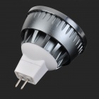 HH06 MR16 3W 180LM 8000K COB LED Cool White Light Lamp / Spotlight - White + Dark Grey (12V)