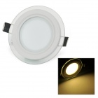 LSON 6W 500LM 3000K Warm White Light 12-5730 SMD LED Double Lens Panel Lamp (AC 85~265V)