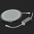 LSON Round 12W 1000LM 3000K 24-5730 SMD LED Warm White Light Ceiling Panel Lamp (AC 85-265)