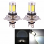 MZ H4 25W 4-COB + LED 1700lm White Car Fog Light / Signal Light / Indicator Lamp (2 PCS)