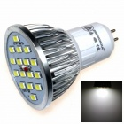 ZHISHUNJIA DB-G5.3 G5.3 8W 480lm 6000K 16 x SMD 5630 LED White Light Lamp Bulb (AC 85~265V)