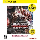 PS3 Tekken Tag Tournament 2 Video Game - Playstation 3