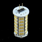 HZLED G4 5W 450LM 3000K 126 x 3014 SMD LED Warm White Light Bulb (AC / DC 12V)
