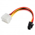 4D Double Port to 6Pin Adapter Cable - Black + Yellow + Red