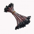 TENYING TY013 10cm Male to Male Extension Lead Wire Cable for KK MWC Eagle Control Board - (50 PCS)