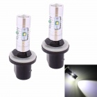 MZ 880 25W 1875lm 5 x Cree XP-E White Car Fog Light / Head Lamp / Driving Light - (2 PCS / 12V)