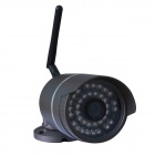 "WANSCAM JW0016 1/4"" CMOS 0.3MP Outdoor Water-resistant Mini IP Camera w/ 36-IR-LED / Wi-Fi - Grey"