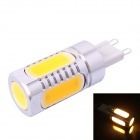 G9-6D 7.5W 350lm 2800K Warm White LED Light Bulb (DC 12V)