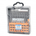 Jakemy JM-TP033 65mm PH2 Double Ended Screwdriver Bits Set - Black