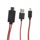 Universal 1080p HD MHL Micro USB 5-Pin / 11-Pin to HDMI Cable for Samsung - Yellow + Black (200cm)