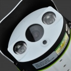 RATINGSECU R-H534N Waterproof 1080P CMOS 2.0MP IP Camera w/ 2-IR-LED - White + Black
