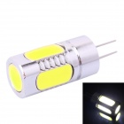 G4 5D 5W 250lm 6500K 5-LED Cool White Light Lamp Bulb - Silver (DC 12V)