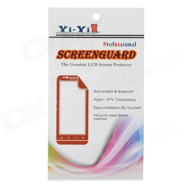 YI-YI Protective PET Matte Screen Film Guard Protector for Sony Xperia Z2/L50w - Transparent (5 PCS) protective clear screen protector film guard for sony xperia z l36h transparent 5 pcs