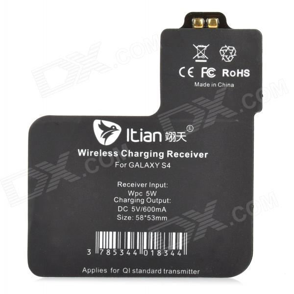 Itian 5W 5V 600mA Wireless Charging Receiver for Samsung Galaxy S4 - Black