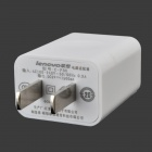 Lenovo 1.5A US Plugger Power Adapter for Samsung - Hvit (100 ~ 240V)