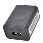 Lenovo 1.5A US Plug Power Adapter for Samsung Galaxy - Black (100~240V)
