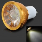 HH19 GU10 4W 180LM 6500K COB LED White Light Lamp / Spotlight - Golden + White (AC 85~265V)