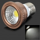 HH10 E27 4W 180lm 6500K 1-COB LED White Light  Spotlight - White + Coffee (AC 85~265V)